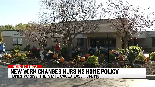 State lawmakers warn nursing homes are facing budget cuts