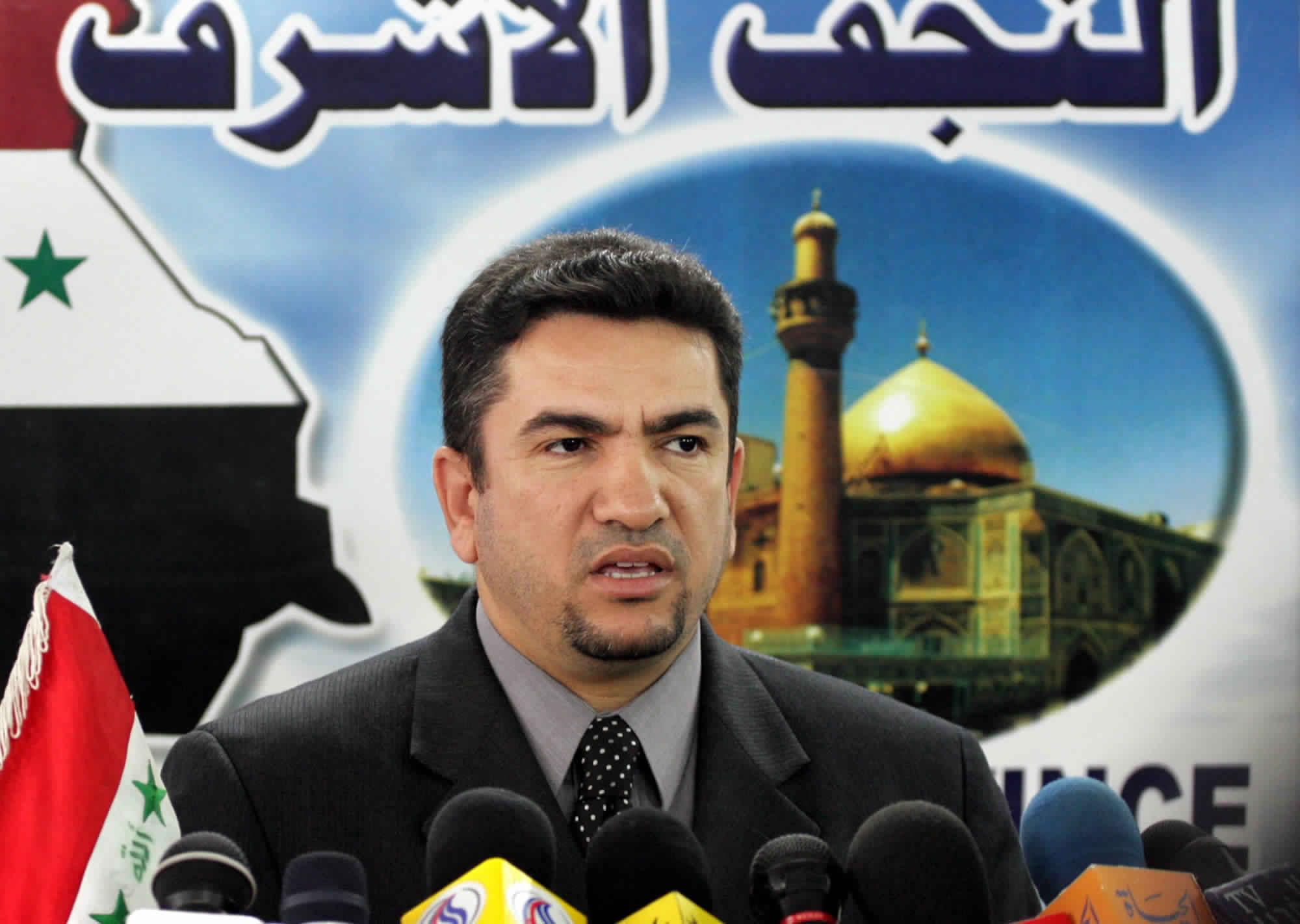 Adnan Al-Zurfi