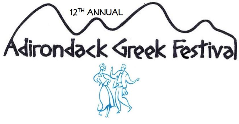 adirondack greek festival